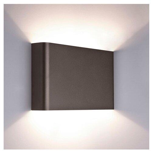 Настенный светильник Nowodvorski Haga 9710, 70 Вт недорого