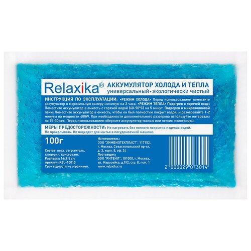 Фото - Relaxika Аккумулятор холода и тепла 100 г голубой аккумулятор холода y6 1840 i k 150 г