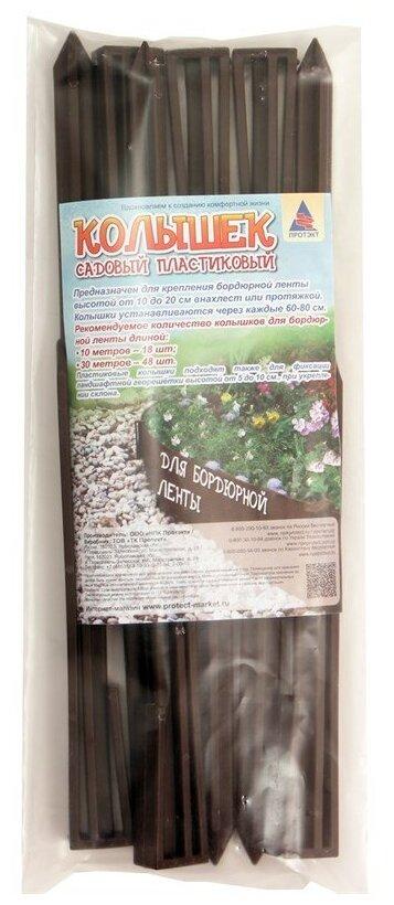 Купить Шест Протэкт К-295/6, 6 шт. коричневый по низкой цене с доставкой из Яндекс.Маркета