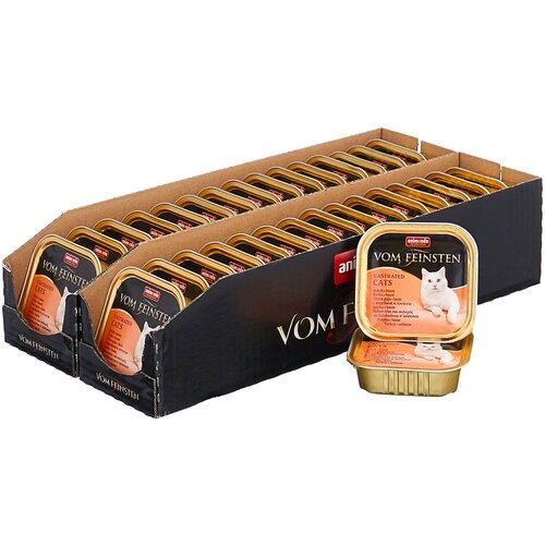 Влажный корм для стерилизованных кошек Animonda Vom Feinsten, с лососем, с индейкой 32 шт. х 100 г (паштет) недорого