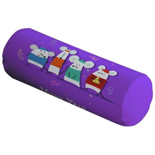 Подушка декоративная JoyArty Мышиный год, 45 х 16 см (pcu_185501) фиолетовый