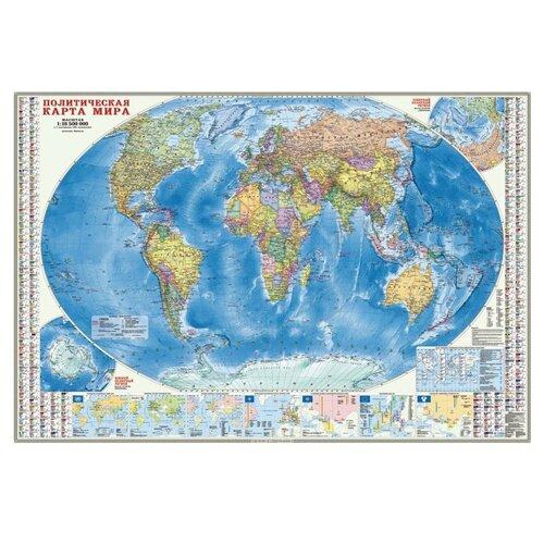 Фото - ГеоДом Мир Политический + Инфографика настенная карта (978-5-90696-436-6), 107 × 157 см карта настенная россия физическая 1 5 2млн 107 157см геодом