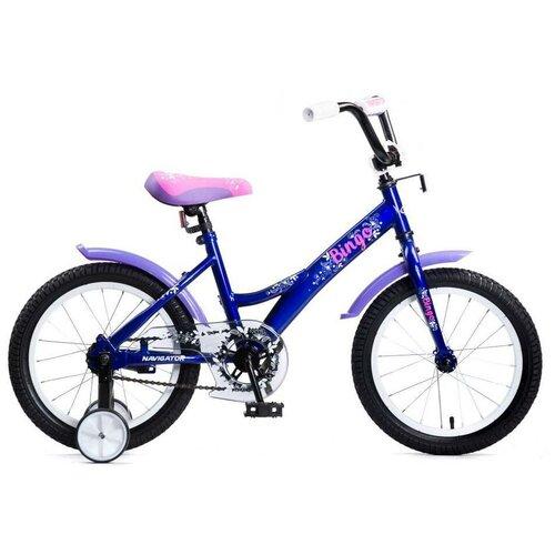 детский велосипед navigator bingo вн12158 белый с рисунком требует финальной сборки Детский велосипед Navigator Bingo (ВМ16136/ВМ16151) синий/розовый/фиолетовый (требует финальной сборки)