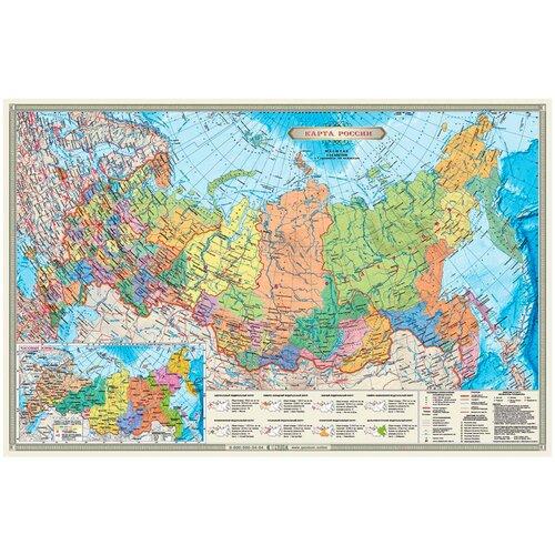 ГеоДом Карта Российской Федерации политико-административная Субъекты Федерации (4607177451367), 58 × 38 см недорого