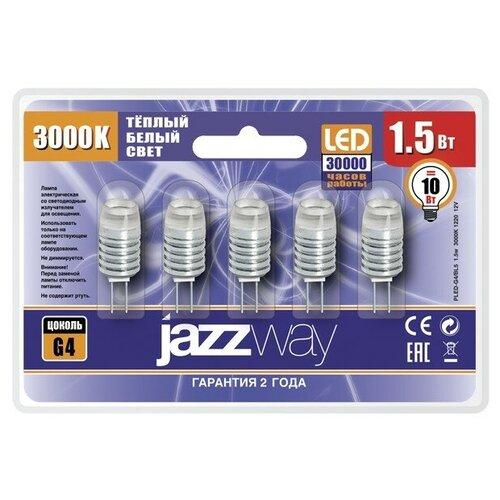 Светодиодная лампа G4 Лампа PLED-G4/BL5 1.5w 3000K 1220 12V AC/DC Jazzway