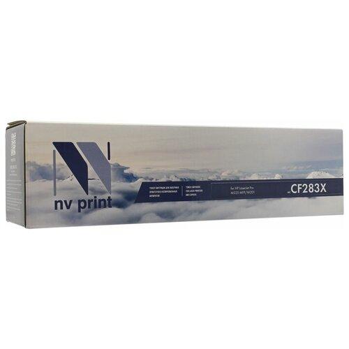 Картридж NV Print CF283X для HP, совместимый