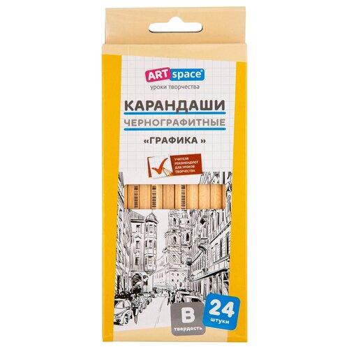 Купить ArtSpace Набор карандашей чернографитных Графика B, 24шт (HY004_15102) бежевый, Карандаши