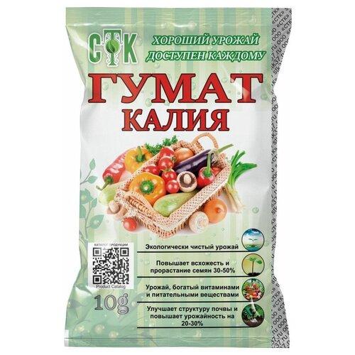 Удобрение СТК Гумат калия, 0.01 кг