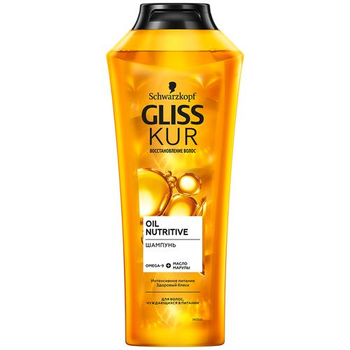 Фото - Gliss Kur шампунь Oil Nutritive для секущихся волос, 400 мл gliss kur шампунь oil nutritive для секущихся волос 250 мл