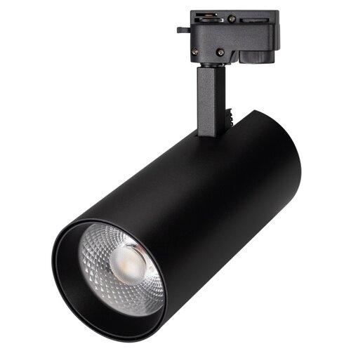 Трековый светильник-спот Arlight LGD-GERA-2TR-R90-30W Day4000 (BK, 24 deg) спот arlight sp bed r90 3w warm3000 029634
