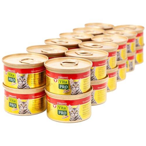 Влажный корм для кошек Vita PRO с говядиной 24 шт. х 85 г (мусс)