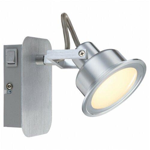 Спот Globo Lighting Lindsey 56954-1 спот globo lighting oberon 57881 1