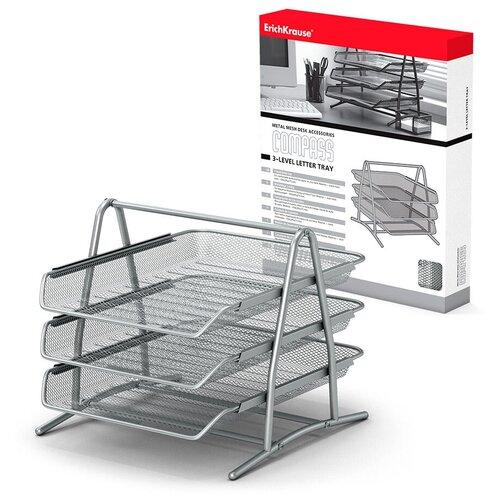 Купить Лоток горизонтальный для бумаги ErichKrause Steel 22513/22514 (3 отд.) серебряный, Лотки для бумаги