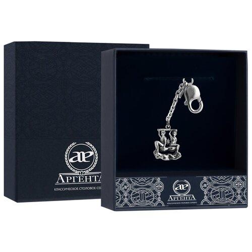 АргентА Брелок для ключей