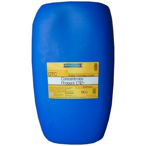 Антифриз Ravenol OTC Organic Technology Coolant Concentrate 60 л