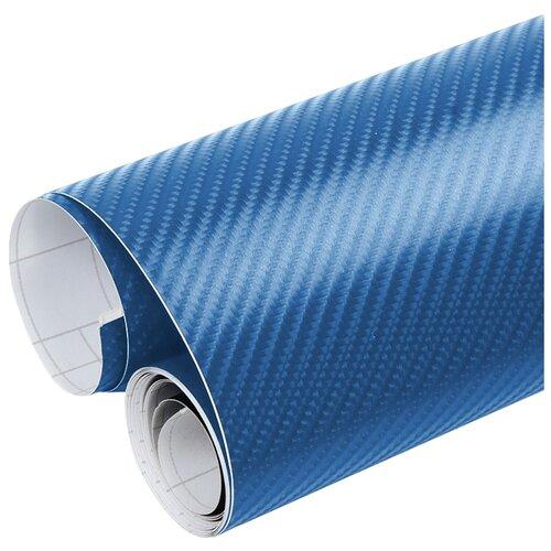 Пленка 3D карбон виниловая для оклейки кузова авто - 90*152 см, цвет: синий