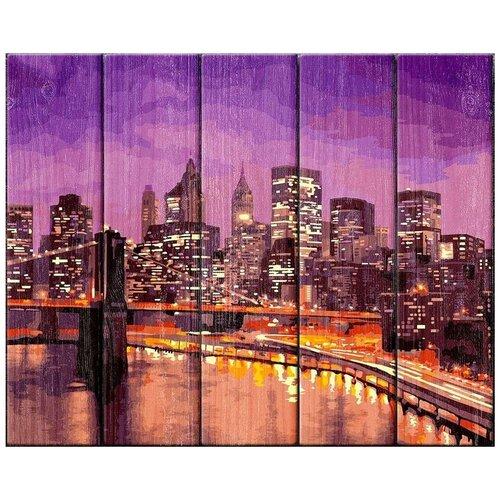 Купить Картина по номерам по дереву «Нью-Йорк», 40x50 см, ФРЕЯ, Картины по номерам и контурам