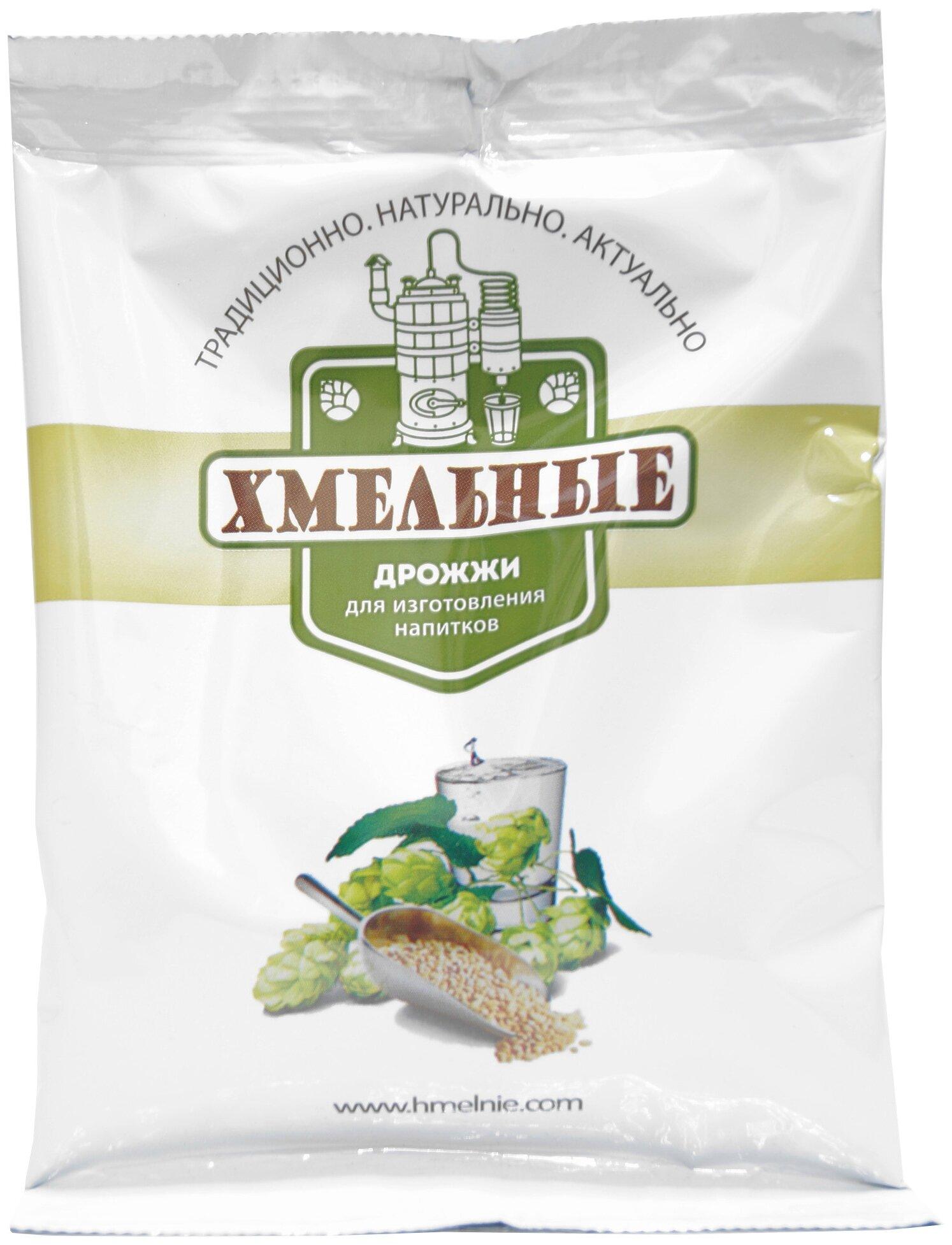Дрожжи Хмельные спиртовые (10 шт.) — купить по выгодной цене на Яндекс.Маркете