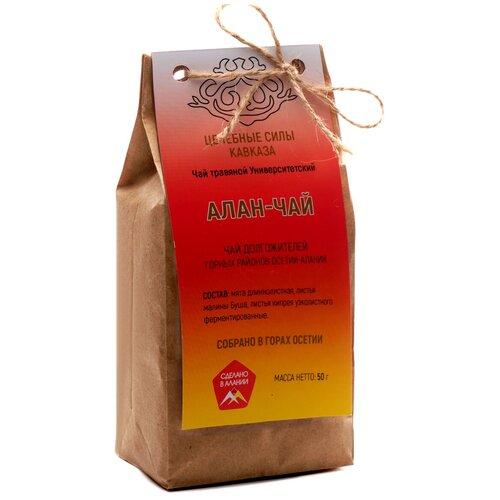 Чай травяной Целебные силы Кавказа Алан-чай, 50 г