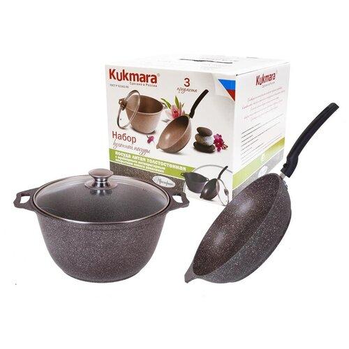Набор посуды Kukmara Мраморная №8 3 пр. кофейный сковорода d 24 см kukmara кофейный мрамор смки240а