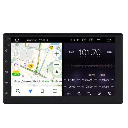 Универсальная магнитола AVEL 2DIN AVS070AN (#109) на Android