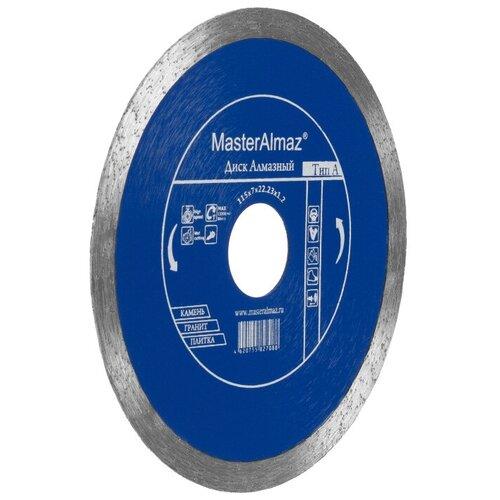 Фото - Диск алмазный МастерАлмаз PRO (Тип А) 125х7х22.23х1.3 по камню и керамике, сплошной диск алмазный мастералмаз standard тип в 180х5х22 23 по камню сплошной