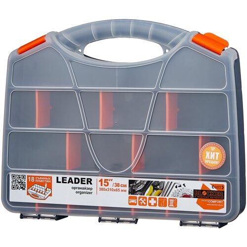 Органайзер BLOCKER Leader 3722 38x31x6.5 см 15'' серый/свинцовый/оранжевый