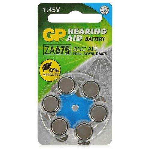 Батарейка GP Hearing Aid ZA675, 6 шт. батарейка perfeo za675 6 шт
