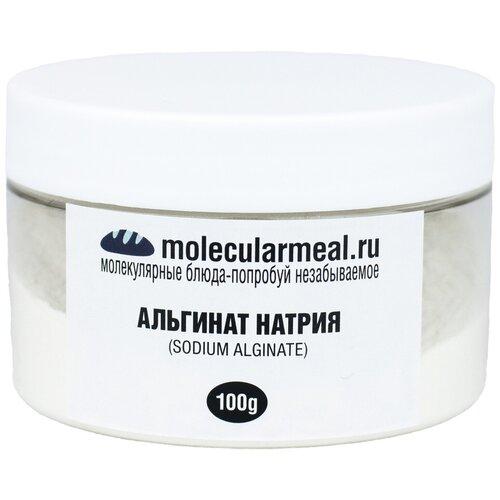 Molecularmeal / Альгинат натрия пищевой 100 гр., загуститель, пищевая добавка Е401, в порошке