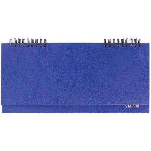 Фото - Планинг STAFF 127056/127057 недатированный, бумвинил, 64 листов, темно-синий планинг attache 129427 недатированный 53 листов синий