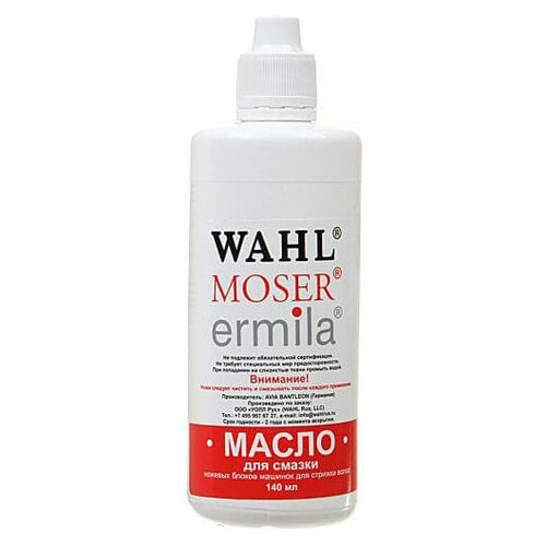 Масло Wahl 1854-7935 Moser ermila