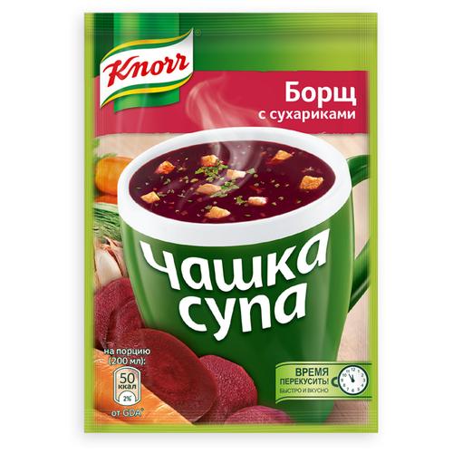 Knorr Чашка супа Борщ с сухариками, 15 г knorr чашка супа куриный суп с лапшой 13 г