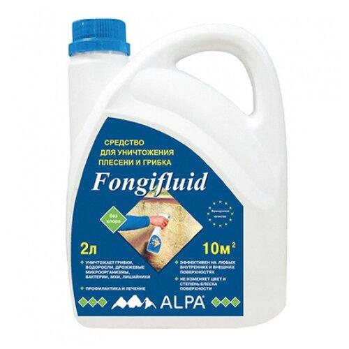 Alpa Средство от плесени и грибка Fongifluid, 2 л