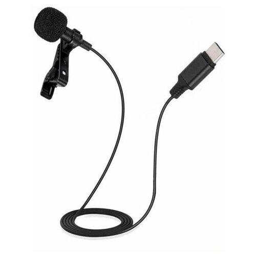 Микрофон Jmary MC-R2, черный