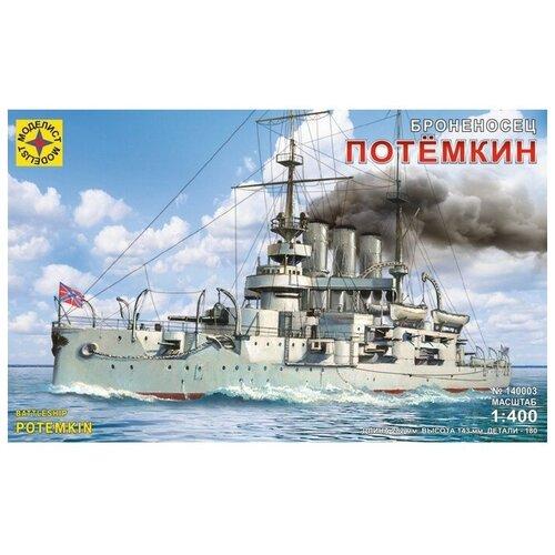 Сборная модель Моделист Броненосец Потемкин 140003 1:400