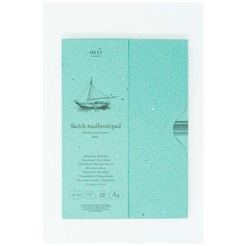 Купить Альбом SM-LT Authentic White в папке А4 120л 90 г/м2 белый, склейка EA-120, Smiltainis, Альбомы для рисования