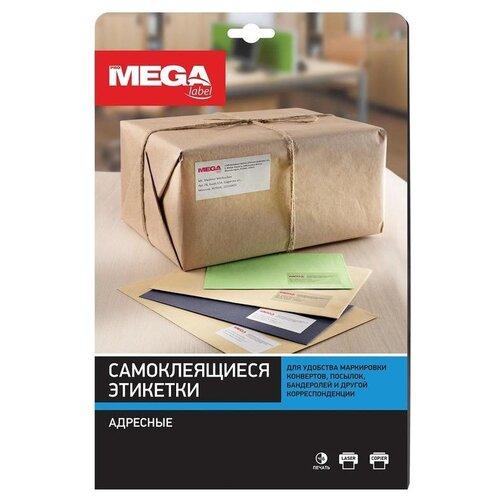 Этикетки самоклеящиеся ProMega Label 63.5х38.1mm 21 этикетка