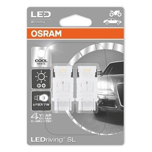 Лампа накаливания Osram 3548CW02B