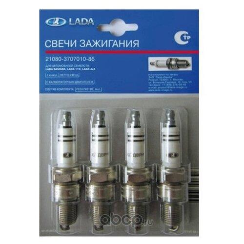 Свеча 2108-15,2110-12 (А17 ДВРМ 0,7) к-т (ОАО АВТОВАЗ) фирм.упак. (Производитель: Автоваз 21080370701086)