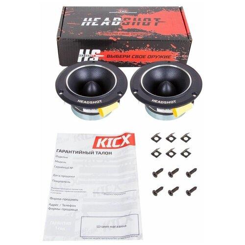 Автомобильная акустика Kicx HeadShot TW1 дистрибьютер питания kicx headshot db0444n никель
