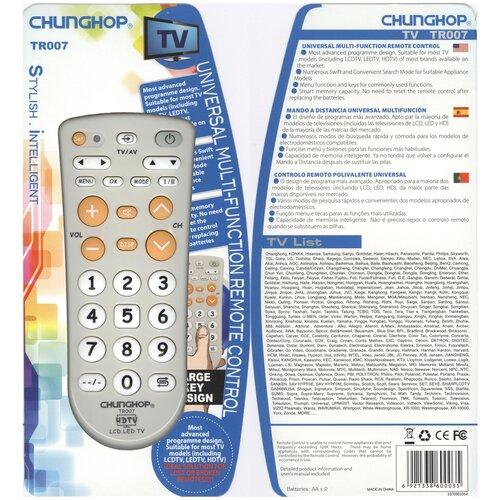 Фото - Пульт Chunghop TR007 универсальные пульт chunghop urc srm 403e универсальные