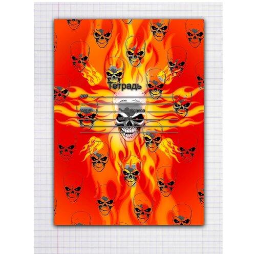 Купить Набор тетрадей 5 штук, 12 листов в клетку с рисунком Череп, Drabs, Тетради