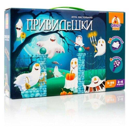 Фото - Настольная игра Vladi Toys Привидешки настольная игра vladi toys мир машин