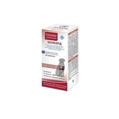 Пчелодар суспензия зоокард для кошек для лечения заболеваний сердечно-сосудистой системы 25 мл, 0,025 кг, 41348 (2 шт)