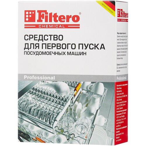 Filtero средство для первого пуска 200 г