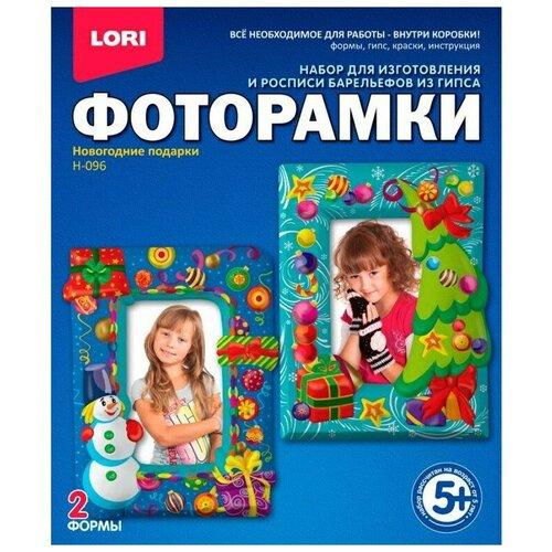 LORI Фоторамки - Новогодние подарки (Н-096)