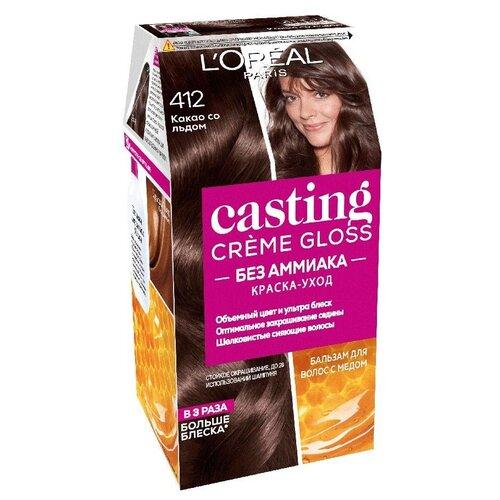 Купить L'Oreal Paris Casting Creme Gloss стойкая краска-уход для волос, 412, Какао со льдом