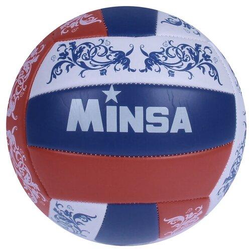 Мяч волейбольный MINSA размер 5, 260 гр, 18 панелей, 2 подслоя, машин. сшивка 1276999