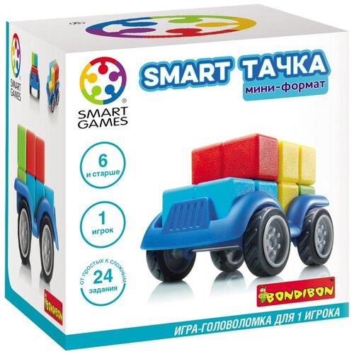 Фото - Головоломка BONDIBON Smart Games Smart Тачка мини-формат (ВВ3700) голубой/красный/желтый/зеленый головоломка bondibon smart games smart тачка мини формат вв3700 голубой красный желтый зеленый