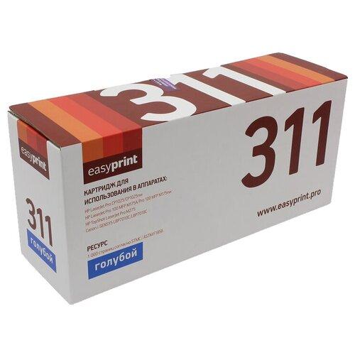 Фото - Картридж EasyPrint LH-311, совместимый картридж easyprint lh cf542x совместимый